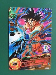 Tarjeta promocional Dragon Ball Heroes Goku GDSE-01 ENVÍO GRATIS Saikyo / NEW / GOLD PRINT
