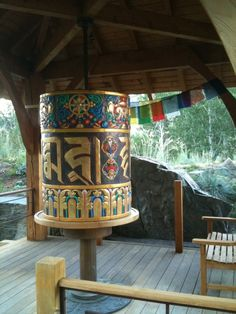 I love this prayer wheel, it was blessed by the 14th Dalai Lama when he visited Sun Valley.