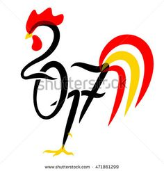 2017 new year of rooster. Black lettering 2017 decorated with red and yellow rooster tale, rooster comb, rooster claws and spur. Red fire rooster as symbol of new year 2017 in Chinese calendar. Vector