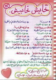 نتيجة بحث الصور عن جدول اكلات الاسبوع Bullet Journal Ramadan Journal