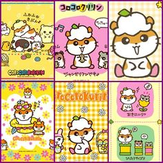 Ebay Laundry Room Cute Wallpaper 55 Best Sanrio Images Sanrio Hello Kitty Sanrio Characters