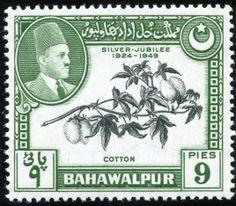 Set Of 4-1949 Bahawalpur Scott # 22-25 Hearty Pakistan Stamps