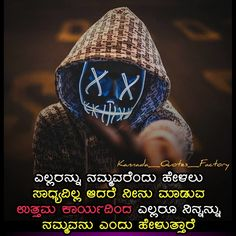 Inspirational Good Night Messages, Powerful Motivational Quotes, Amazing Inspirational Quotes, Cute Couples Photography, Saving Quotes, In Kannada, How To Stay Motivated, Life Images, It Works