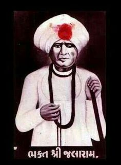 Jalaram from Saurashtra;Gujrat;India.
