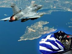 Image result for f16 ΠΑ Fighter Jets, Aircraft, Vehicles, Google, Image, Aviation, Car, Planes, Airplane