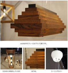 【楽天市場】WOOD PENDANT OHMU 3P / ウッドペンダント オーム 3灯 APROZ / アプロス ライト 照明 ランプ 天井 ダイニング テーブルAZP-562-BR/NA:interior shop Nia (ニア)