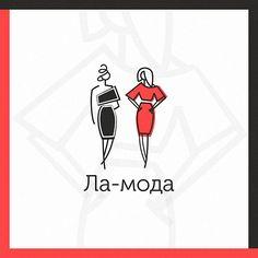 Логотип c изюминкой! – заказать за 862 рублей. Фрилансер Евгений Широбоков [shirokij], Россия, Москва Fictional Characters, Fantasy Characters