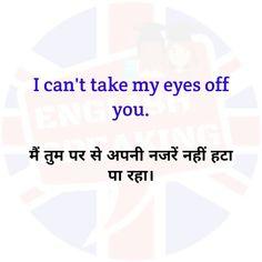 English Learning Spoken, English Speaking Skills, Advanced English Vocabulary, Learn English Words, English Language Learning, Teaching English, English Vinglish, English Idioms, English Grammar