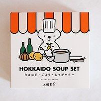 This flavored soup set. | 34 Aggressively Cute Packaging Ideas You Need To See