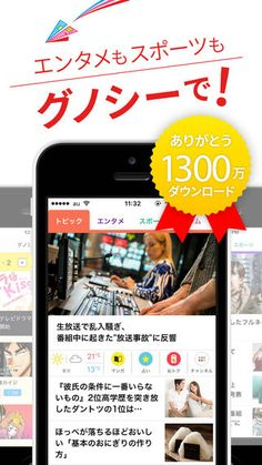 1 Japan Design, Japanese Design