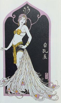 The Flapper Girl Art Deco Posters, Vintage Posters, Vintage Art, Art Deco Illustration, Illustrations, Art Nouveau, Shiro, Art Deco Artists, Different Kinds Of Art