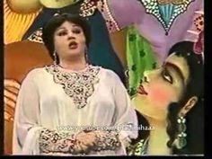 Hayedeh - Ashenaee - هایده - آشنایی