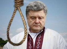 Моя политика: ЖЕСТЬ. Украина: Порошенко КОНЕЦ - Савченко оторвёт...