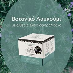 Cooking Herbs, Greek Dishes, Organic Herbs, Medicinal Plants, Herbalism, Greece, Island, Herbal Medicine, Greece Country