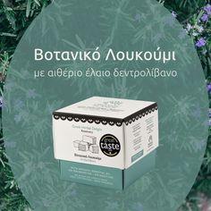 Cooking Herbs, Innovative Companies, Greek Dishes, Organic Herbs, Medicinal Plants, Herbalism, Greece, Island, Herbal Medicine