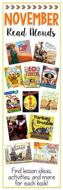 Books Bloggers Love {November Edition} 12 teachers blog about how to use these books in their classroom. FREE resources AND they give 4 books away for FREE!