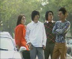 Dramalatte — Meteor Garden Pic Spam Post F4 Meteor Garden, Taiwan Drama, Drama Series, Handsome, Spam, Life, Image, Fashion, Moda