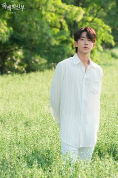 [Drama Bride of the Water God, 하백의 신부 Shin Se Kyung, Lee Sung Kyung, Asian Actors, Korean Actors, Nam Joo Hyuk Wallpaper, Nam Joo Hyuk Lockscreen, Nam Joo Hyuk Cute, Idol 3, Jong Hyuk