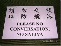 Funny English translations to some signs in China All Quotes, Sign Quotes, Quotes To Live By, Best Quotes, Translation Fail, English Translation, Funny Translations, China Funny, Spanish Conversation