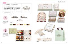 PIEBOOKS / デザイン トレンド アーカイブvol.0 CI&ロゴマーク特集