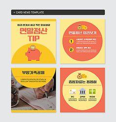 Cv Design, News Design, Layout Design, Type Setting, Social Media Design, Presentation Design, Pantone Color, Banner Design, Contents
