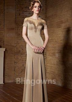 Sweep Spandex Mermaid Jewel Zipper Beads Short Sleeves Homecoming / Prom Dresses Cheap Homecoming Dresses, Wedding Dresses, Mermaid Dresses, The Dress, Dresses With Sleeves, Spandex, Long Sleeve, Shopping, Fashion