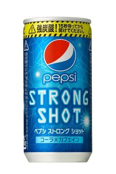 LimitedTimePepsiProduct. Not sure if it has been discontinued yet. There is a warning on each can saying please wait 15-seconds before popping open the top or you will get a facefull of soda. #Pepsi #Strong #Shot