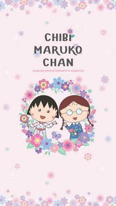 Aesthetic Songs, Vector Icons, Chibi, Childhood, Animation, Japan, Cartoon, Comics, My Love