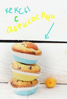 Кексы с абрикосами и шоколадом