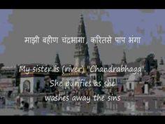 Majhe maher Pandhari - Sant Eknath's abhang sung by  Pt. Bhimsen Joshi - YouTube