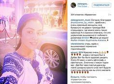 Злата Огневич: звезду в вышиванке атаковали арабские женщины - Instagram, фото, Дубай | Обозреватель