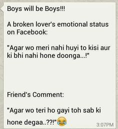 Boys....Never Change Jokes In Hindi, Hindi Quotes, Qoutes, Funny Quites, Urdu Funny Poetry, Desi Humor, Never Change, Smiles And Laughs, Funny Thoughts