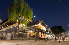 Dogo Onsen |Matsuyama, Ehime  by rolfboom, via Flickr