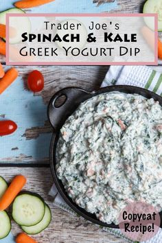 Trader Joe's Copycat Spinach and Kale Greek Yogurt Dip - by @Chris Cote Cote Cote @ Shared Appetite A Trader Joe's healthy copycat recipe for gluten free, paleo friend greek yogurt dip with superfoods kale and spinach!