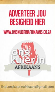 Ons Kuier in Afrikaans