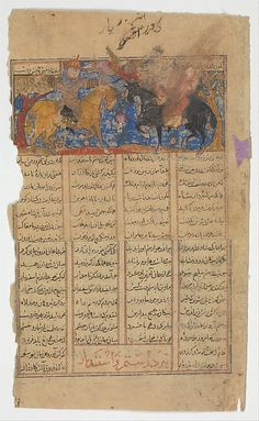 """Rustam Shoots Isfandiyar in the Eye"", Folio from a Shahnama (Book of Kings) Date: ca. 1330–40 Geography: Made in Iran, probably Isfahan Medium: Ink, opaque watercolor, and gold on paper  Author: Abu'l Qasim Firdausi"