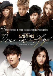 Dream High 2: Kirin Arts High School has fallen from its top arts academy status into dire financial straits and is in danger of closing. This season follows a new group of students after the previous group graduated. The school is taken over by OZ Entertainment Agency, who transfers their own idol stars over to the school to avoid the law that prohibits underage entertainers from performing after 10pm. Competition arises between the troubled students and the newly transferred idols.