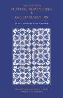 Imam al Hadad