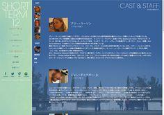 キャスト&スタッフ|映画『ショート・ターム』オフィシャルサイト 11.15公開