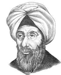 Müslüman fizikçi, matematikçi ve filozof. İbni Heysem  (El Haitam)
