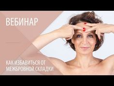 Face Yoga, Diy Skin Care, Face And Body, Body Care, Health And Beauty, Health Fitness, Exercise, Cosmetics, Workout