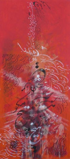 Rumi's Poem in Persian Styles Rumi Poem, Persian, Poetry, Abstract, Artwork, Calligraphy, Painting, Style, Summary