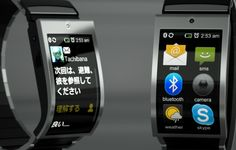 The Kisai Driver | The Watch Phone