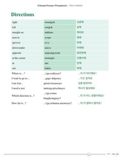 Korean phrases and pronunciations and how to write...