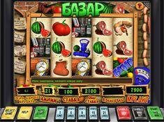 Интернет казино игровые аппараты джекпот играть игровые автоматы автомашина