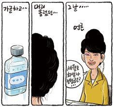 세월호 보험금 타령, 언론은 잔인했다