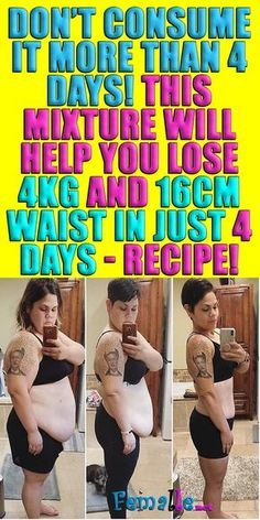 Remedies For Weight Loss Don't Consume It More Than 4 Days! This Mixture Will Help You Lose and Waist in Just 4 Days Health Benefits, Health Tips, Heart Attack Symptoms, Thing 1, Want To Lose Weight, Health Problems, Weight Loss Tips, Need To Know, The Cure