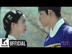 [MV] Chun Dan Bi (천단비) _ Same Wish (같은 소원) (The Royal Gambler (대박) OST Part.4)