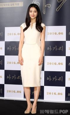 Will Kim Tae-ri become Park Chan-wook's new muse? | Koogle TV