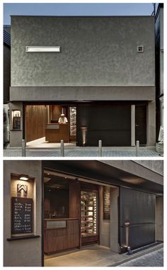 Rrenovation of a 60 year old butcher's shop in the old Japanese town of Kamakura, by Design eight. Entrance Design, Facade Design, Exterior Design, Retail Facade, Shop Facade, Shop Front Design, Store Design, Café Bistro, Bar
